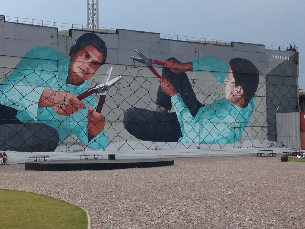 Street Art Museum, St. Petersburg, Russia - August 2015