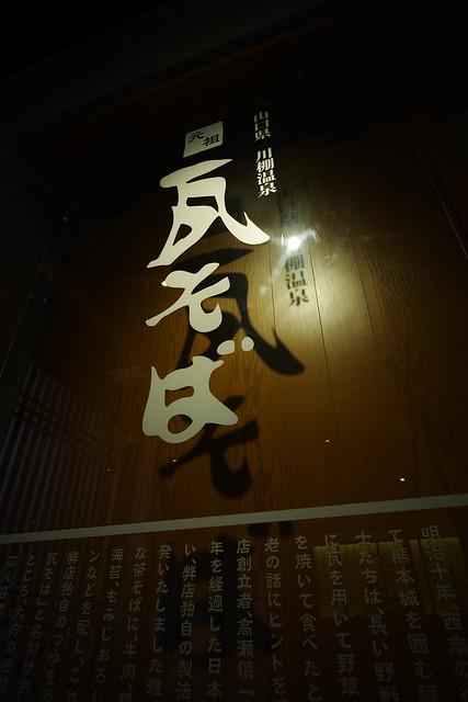 姫路〜九州