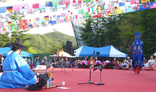 Co-Daegu-Parc Palgongsan-Fête 3 (12)