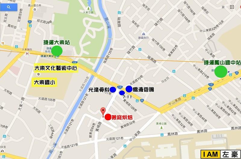 薇庭烘焙地圖-2