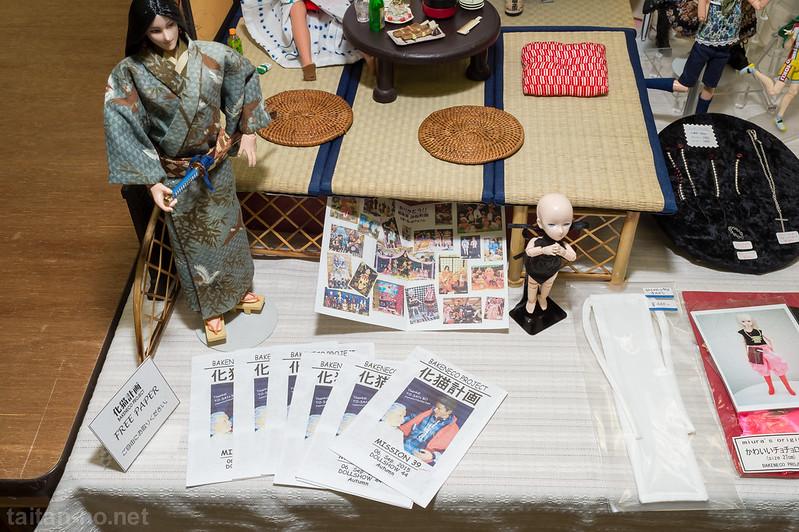 Dollshow44浜松町FINAL-1182-DSC_1177