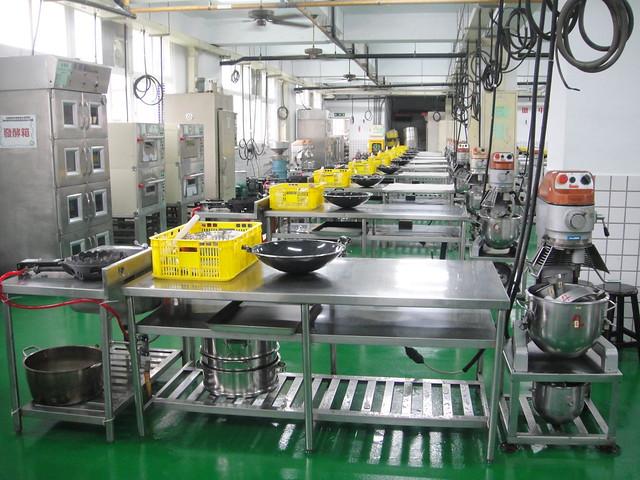 2穀豆類實習工場
