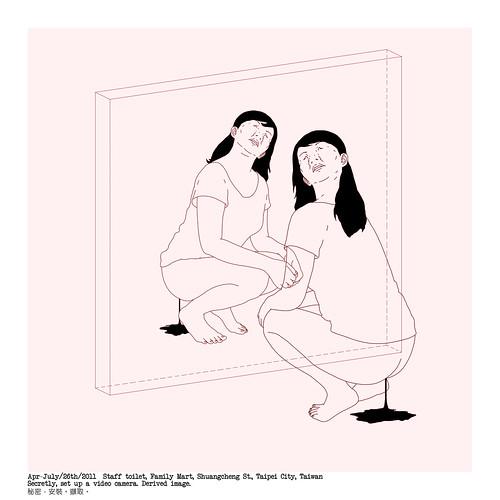 藝術家作品|許哲瑜 Che - Yu Hsu