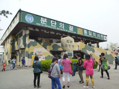 Co-Seoul-DMZ 3-Dora observatoire (1)
