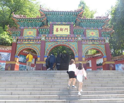Co-Incheon-Parc Jayu (1)