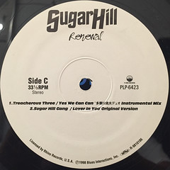 V.A.:SUGARHILL RENEWAL(LABEL SIDE-C)