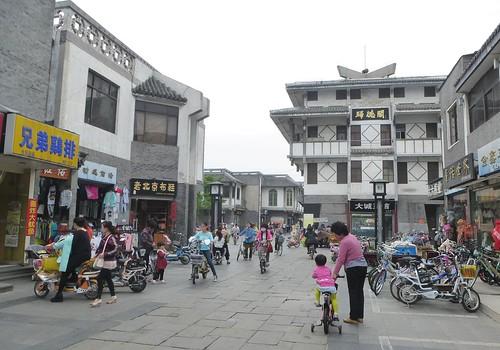 CH-Qufu-Centre-ville-Soirée (1)