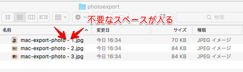 mac-photo-export003