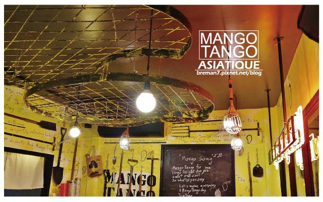 asiatique(mangotango)-30