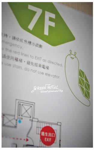 greenhotel-9