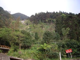 仙山 (1)