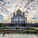0417 - Russia, Moscow, Cathedral of Christ the Saviour HDR by Barry Mangham