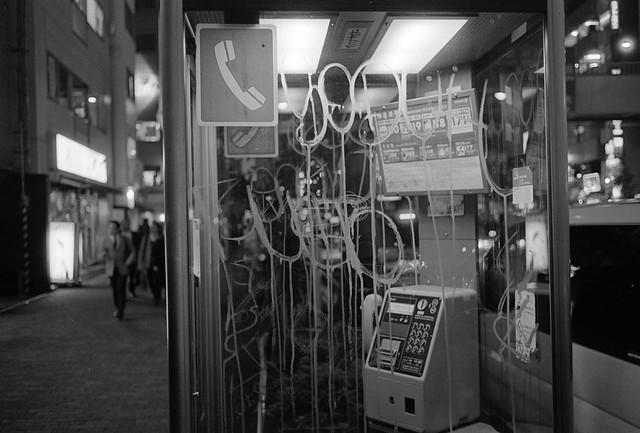 Telephonebox