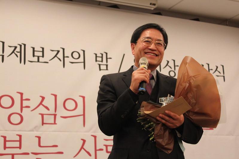 20151218_공익제보자의 밤 & 의인상 시상식_의인상 수상자 심평강씨