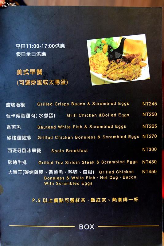 板橋巴克斯菜單早午餐推薦餐廳 (34)
