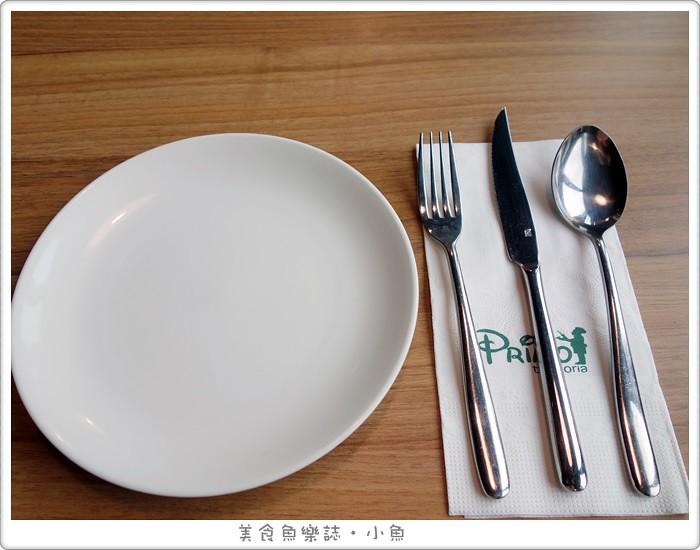 【台北中山】Trattoria di Primo義式餐廳
