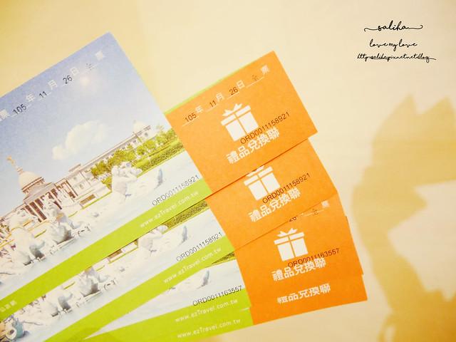 高鐵假期奇美赤崁樓安平花園夜市台南一日遊 (15)