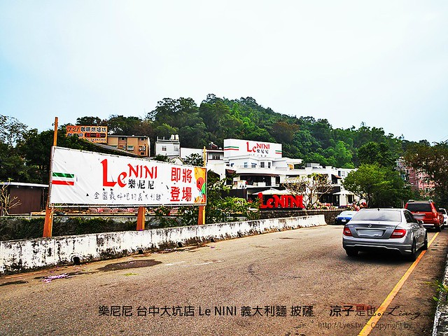 樂尼尼 台中大坑店 Le NINI 義大利麵 披薩 15