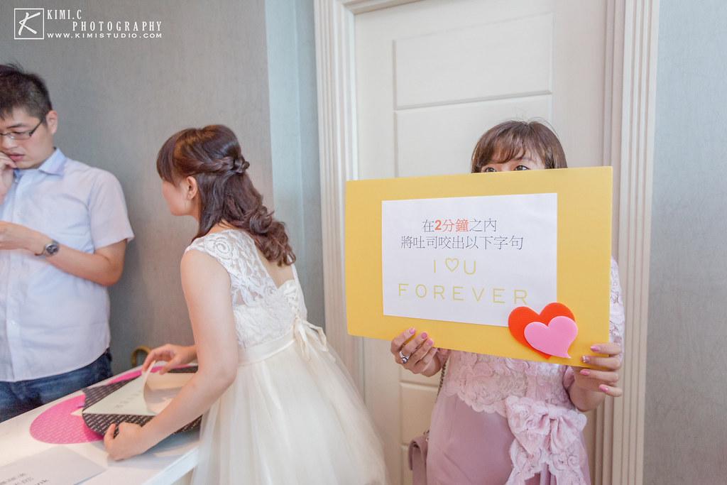 2015.05.24 Wedding Record-057