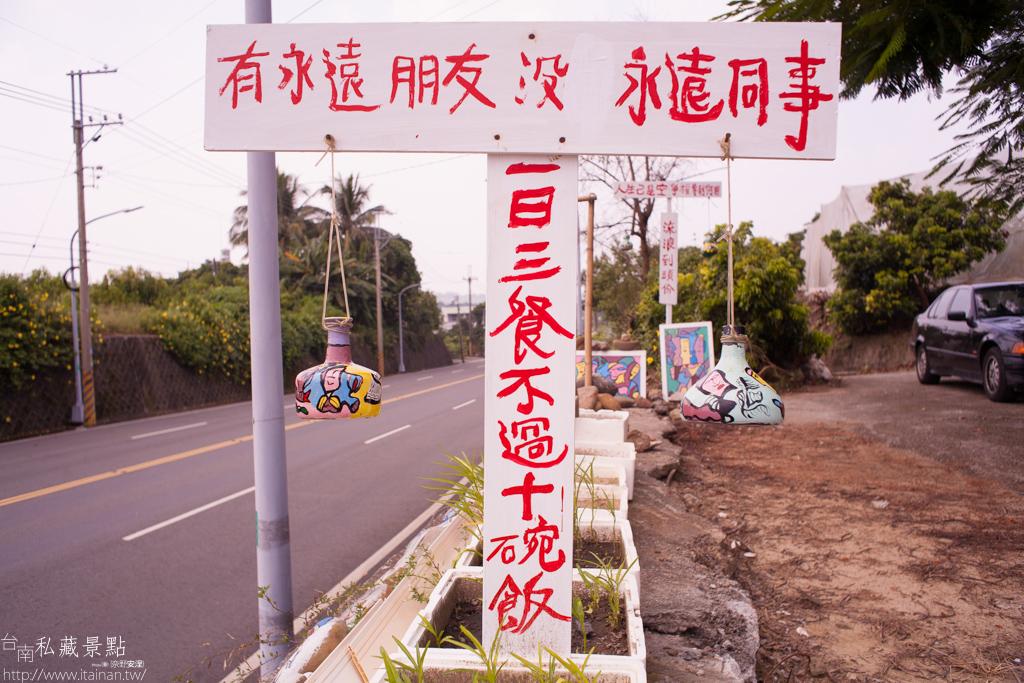 玉井洪通 (6)