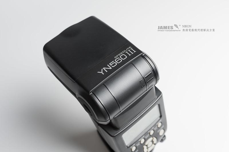 YongNuo YN560III