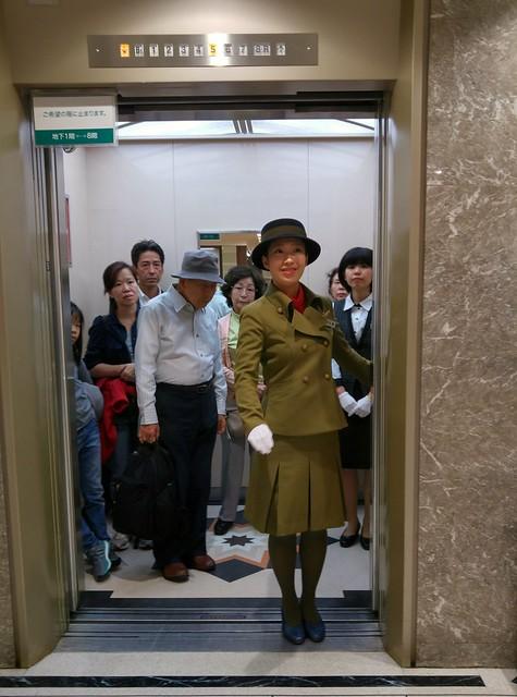 The Lift Lady