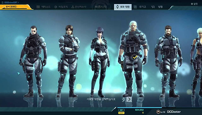 Ghost in the Shell: First Connection Online - Novo FPS baseado no anime
