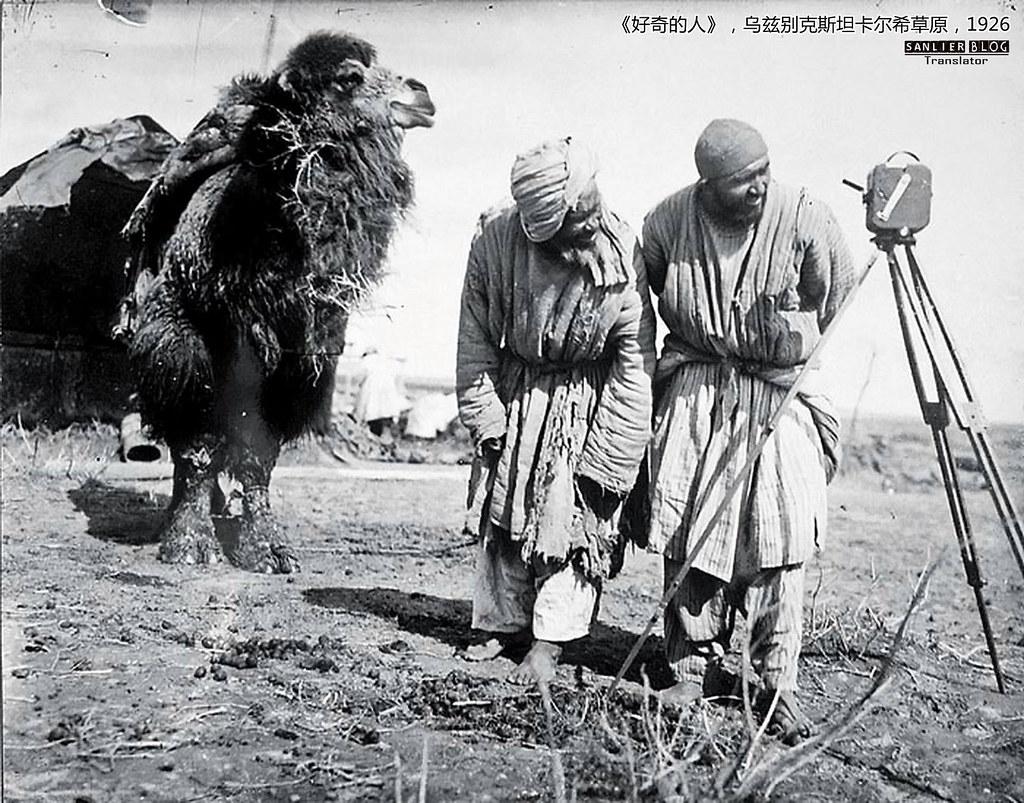 苏联初期人像(格奥尔吉·泽利马摄)07