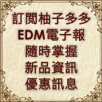 EDM-yahoo