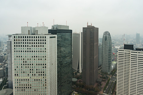 Shinjuku skyscrapers from the Tokyo Metropolitan Government north observation room