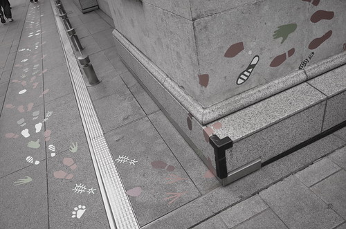 foot steps JENKKA
