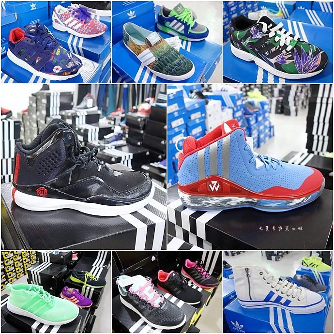 4 台中大墩食衣多品牌聯合特賣會,adidas服飾鞋包3折起、CONVERSE全面5折、愛的世界童裝2折起、牛仔特賣破盤特價、羽絨衣特價、MERRELL、asics、Reebok