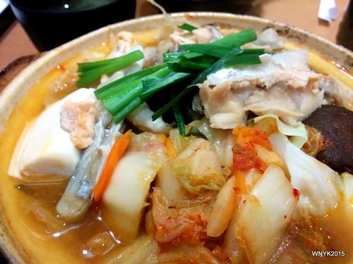 Kimchi Salmon Head Soup