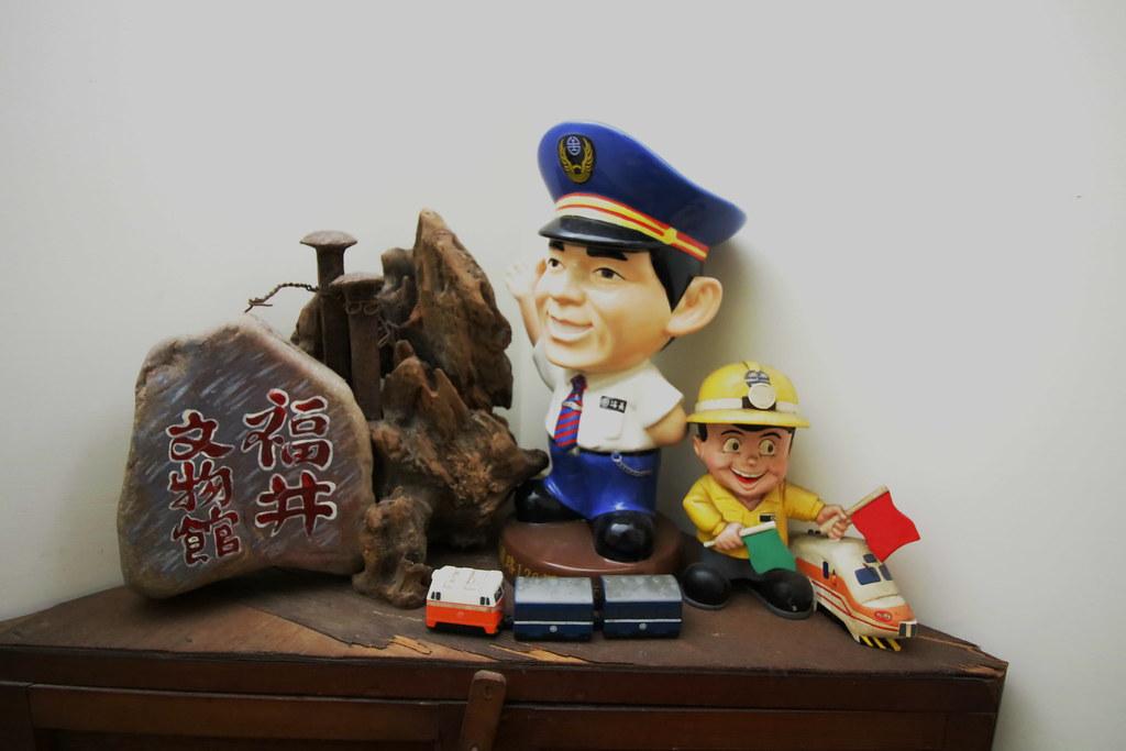 彰化社頭福井食堂 (4)
