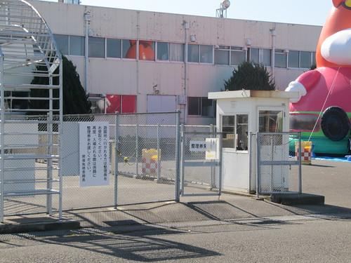 金沢競馬場のゆうえんち入口