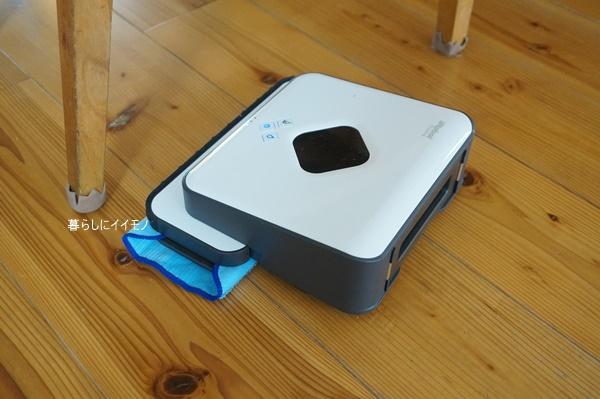 ギルトで購入床拭きロボット、ブラーバ