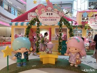 CIRCLEG 時代廣場 高達 皇室堡 MELODY 九龍灣 EMAX 國際展貿中心 香港手作設計展 (15)