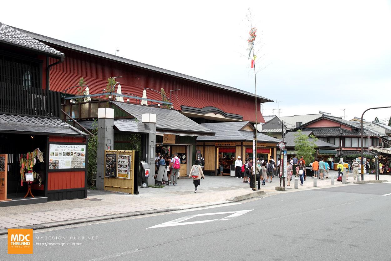 MDC-Japan2015-1206