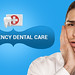 5 Ways to Get Emergency Dental Care by dulwichdentaloffice
