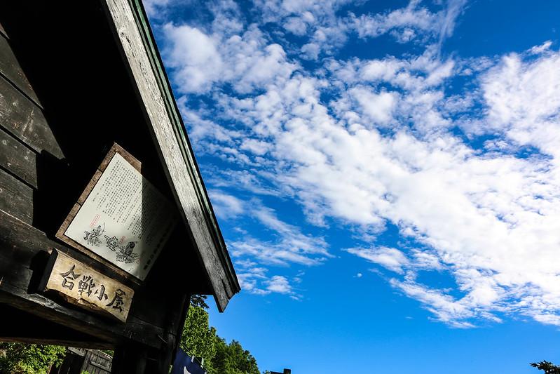 2014-08-02_00227_燕岳.jpg