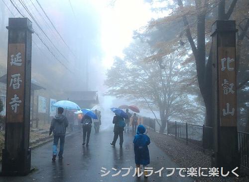 延暦寺・入口