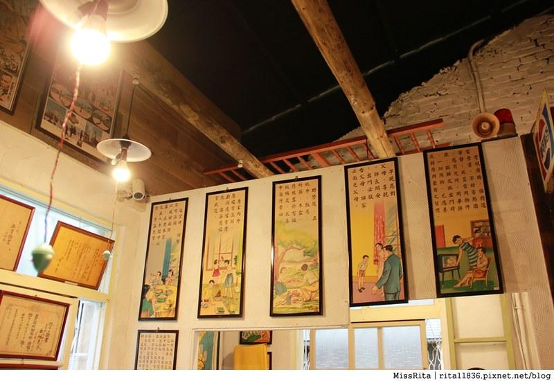 台中甜點 台中下午茶 台中老屋咖啡 台中咖啡 窩巷 Hidden Lane 窩巷甜點店 台中懷舊 台中窩巷20