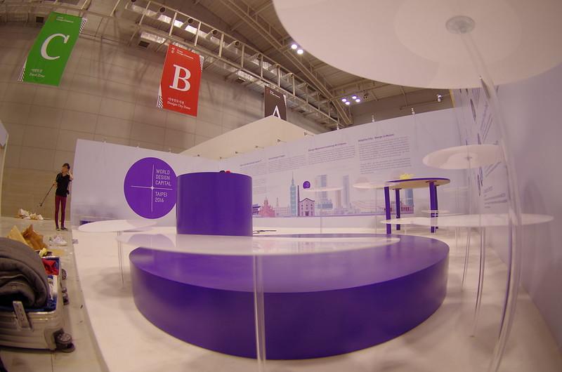 臺北前進韓國光州2015國際設計大會(International Design Congress)展覽