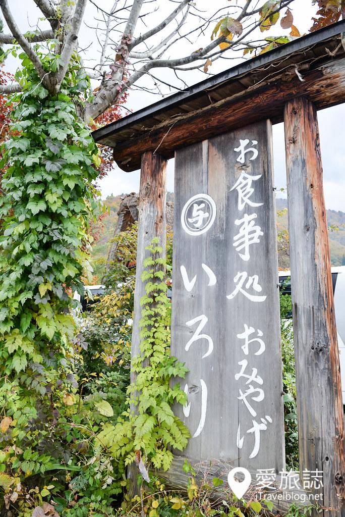 日本白川乡合掌村 12