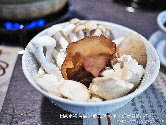 日高鍋物 埔里 火鍋 定食 菜單 36