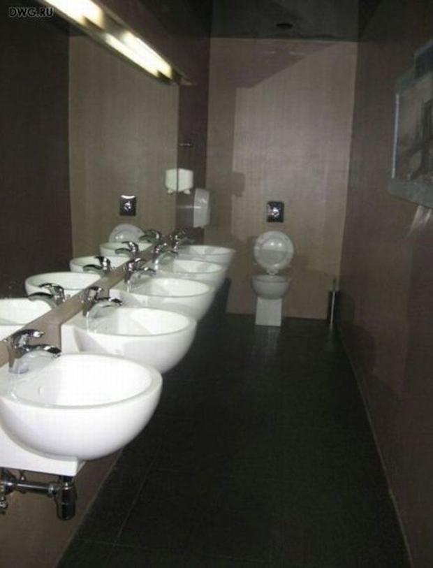 imagen graciosa de baño con vistas