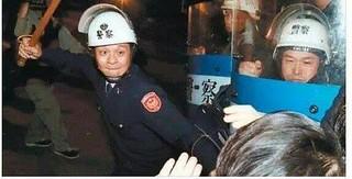 323佔領行政院事件鎮暴警力濫權