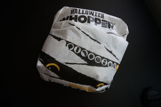 Halloween Whopper Wrapper