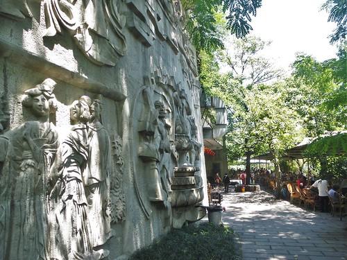CH-Chengdu-Parc-Culture (10)