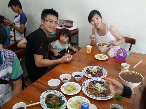 5旅遊景點自由行,台灣嬉遊記客製化行程任你搭--八張牛肉麵